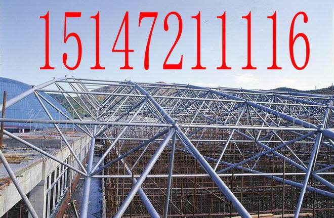 包头球形网架包头钢结构加工|包头玻璃幕墙