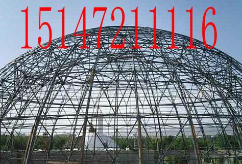 榆林球形网架|榆林钢结构|榆林玻璃幕墙