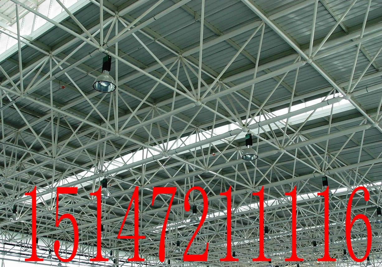 乌海网架|乌海钢结构|乌海玻璃幕墙